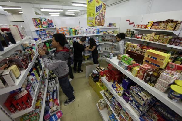 Supermercat simulat